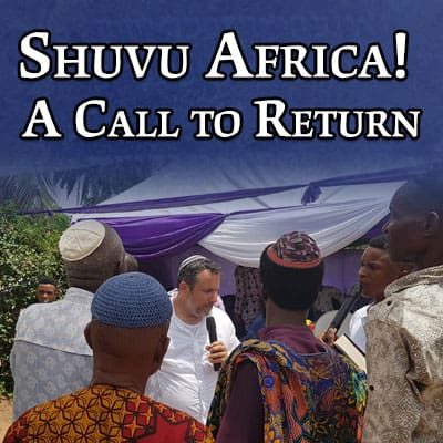 img_shuvu_operation_africa_call_to_return_400x400_ENG