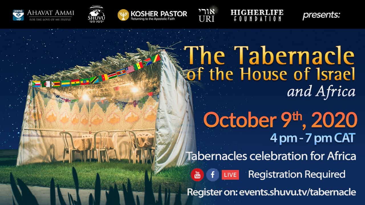 cover_tabernacle_house_israel_1280x720_2