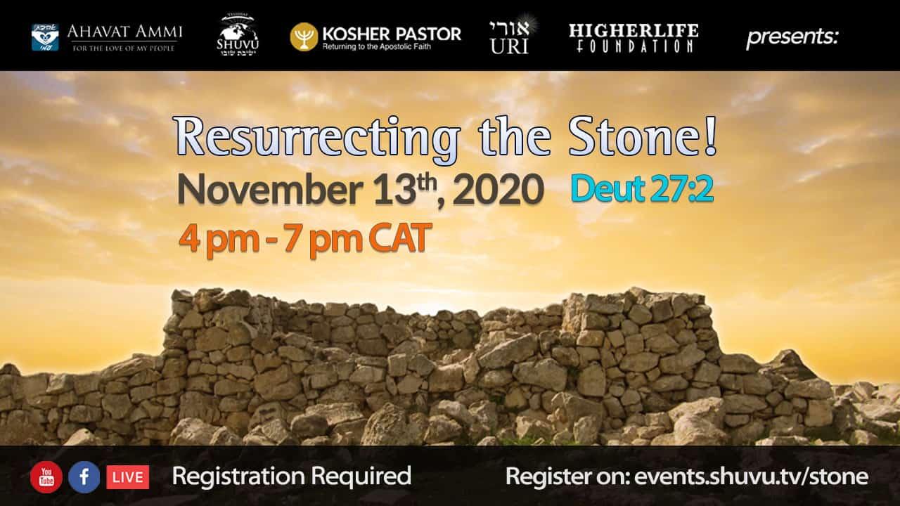 cover_resurrecting_the_stone_1280x720