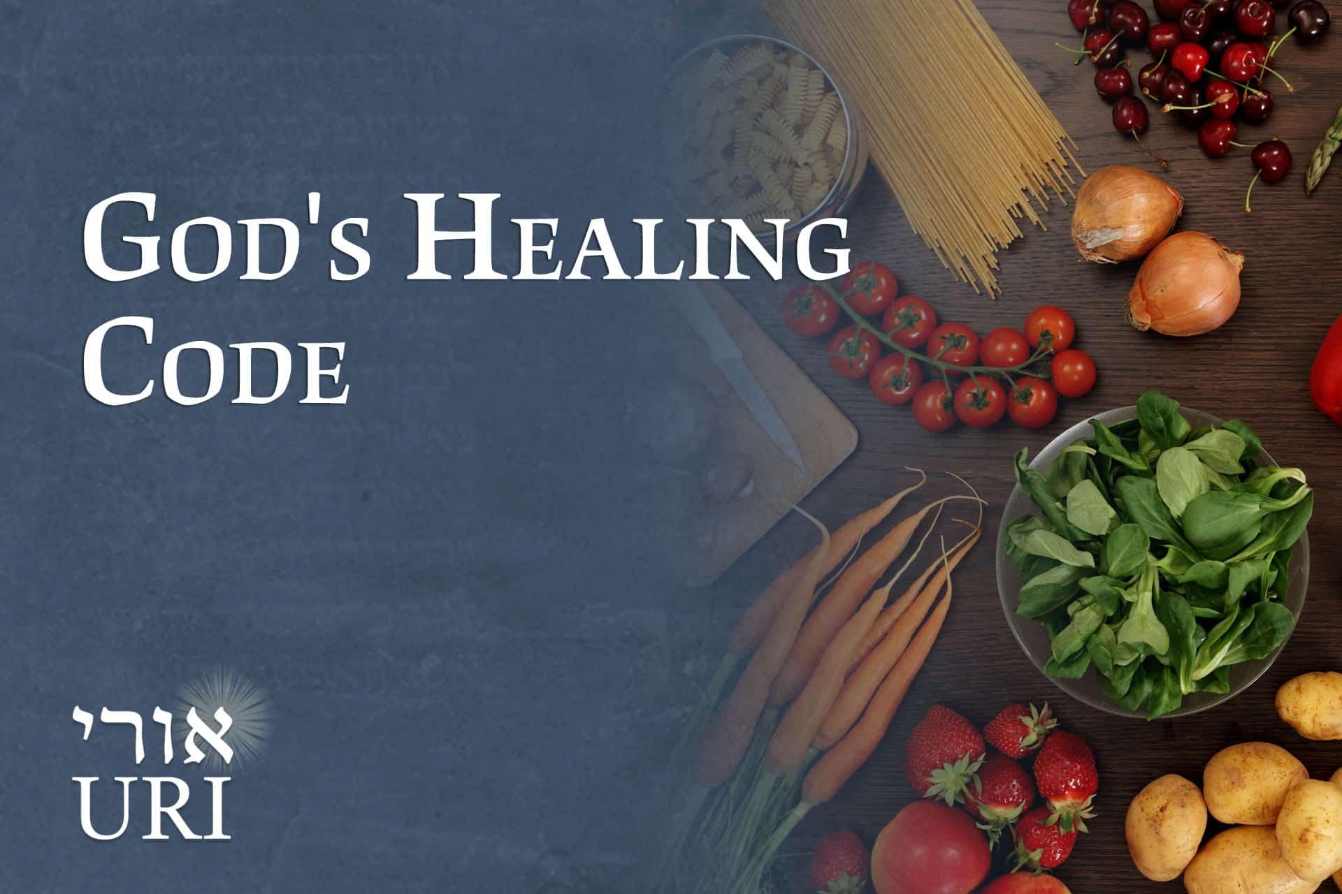 cover_uri_program_africa_sp_elective_healing_code