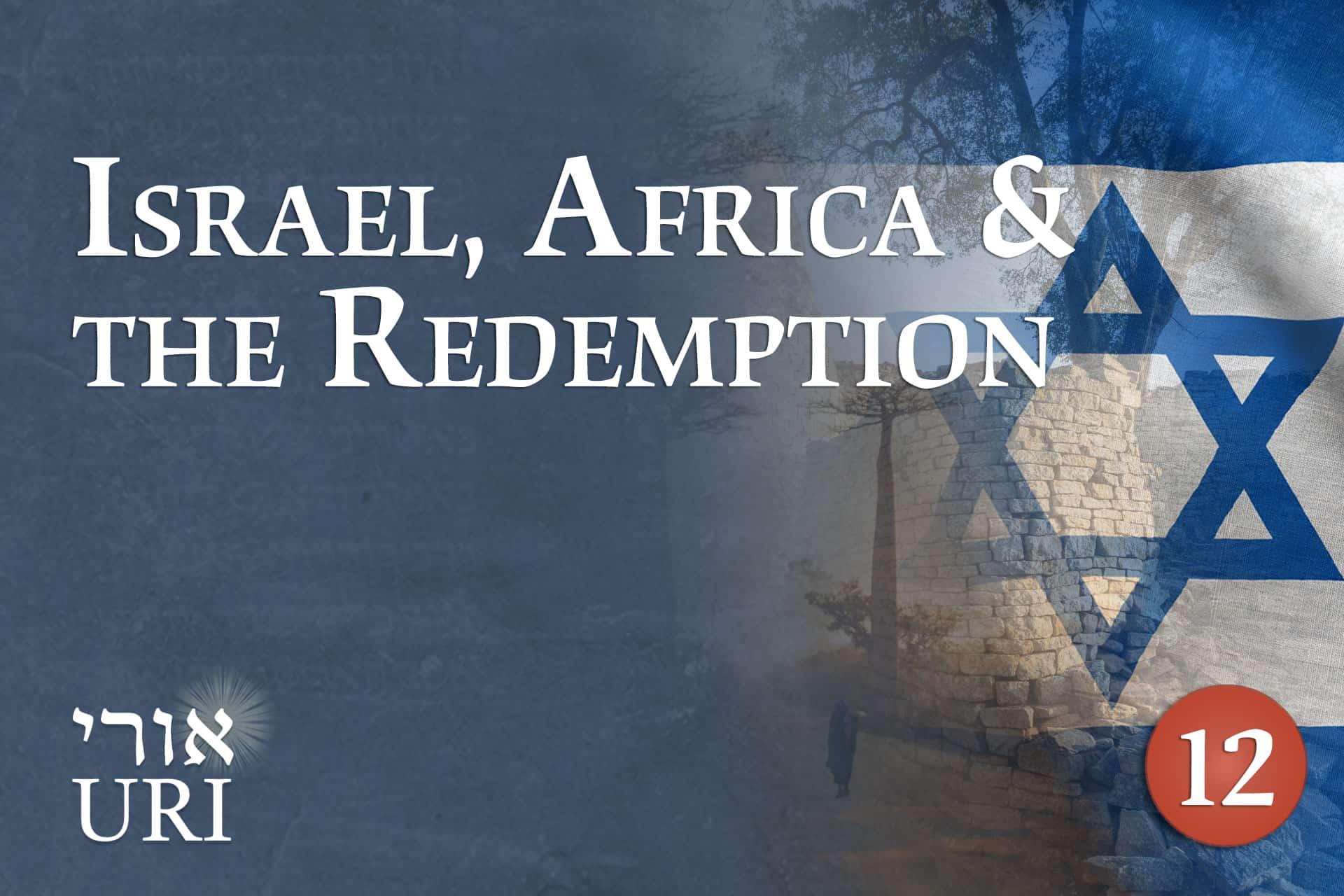 cover_uri_program_africa_sp_lesson_17_2