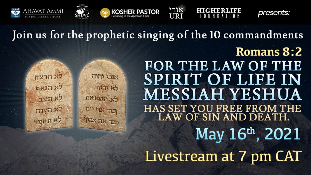 cover_shavuot_africa_1280x720_livestream